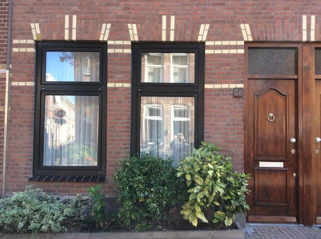 Cozy Flat in Heart of Scheveningen