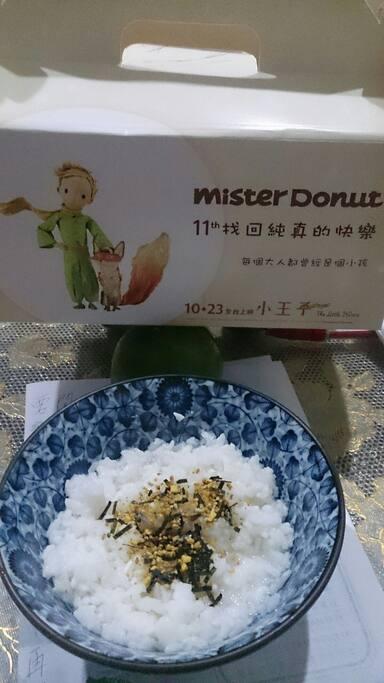 Japanese style breakfast!