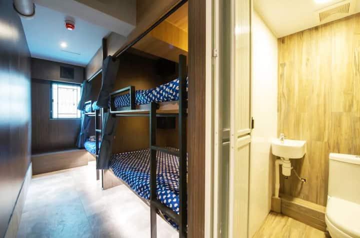 佐敦地鐵2分鐘/高鉄站7分鐘-Loft (2) 品味裝修床位,房內設獨立浴室合最多8人入住