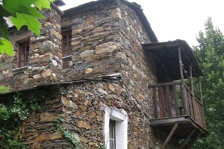 Casa dos Medronheiros