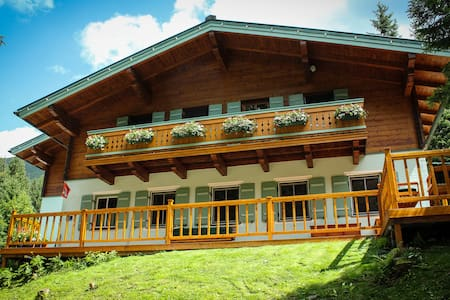 Apartment Strims (Apartment 6)  - Zauchensee