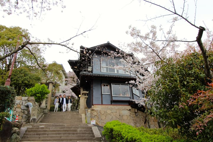 Women's Shared Room in trad. Japanese villa