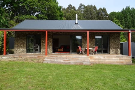 Relaxing Cottage in Roxburgh