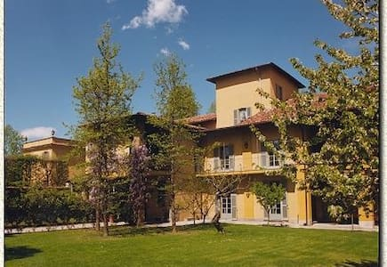 Luxury room in Brianza  - Briosco - Apartament