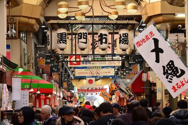 2 minutes on foot to Dotombori! It is! - Chuo Ward, Osaka - Apartemen