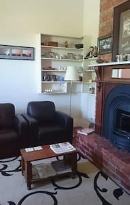 Posties Retreat Apartment - Saint Arnaud - Huoneisto