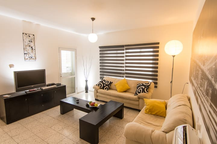 Sunlight Holiday Apartment - Arad