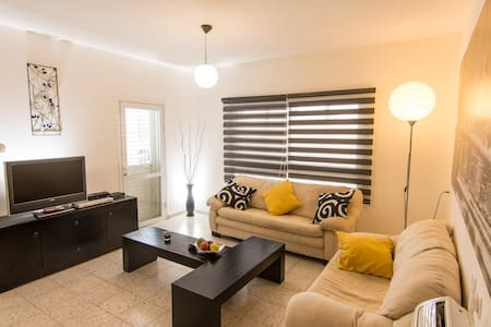 Sunlight Holiday Apartment - Arad - Apartment