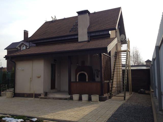 Москва, Подмосковье, уютный дом - Trubacheevka - Casa