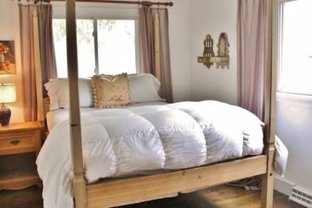 Private Entrance Guest Suite in GREAT Location! - Rhinebeck - Rumah