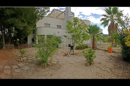 2 Bedrooms. Modern, with garden, pool, (Shared) - Cehegín - Haus