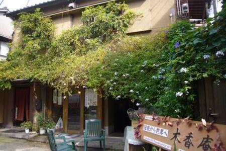FUKUOKA Japanese traditional house! - 福岡市中央区 - Bed & Breakfast