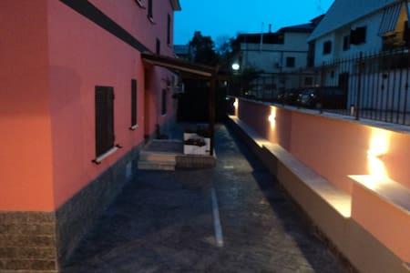 B&B Residenza di Giano - Acilia-Castel Fusano-Ostia Antica - Bed & Breakfast