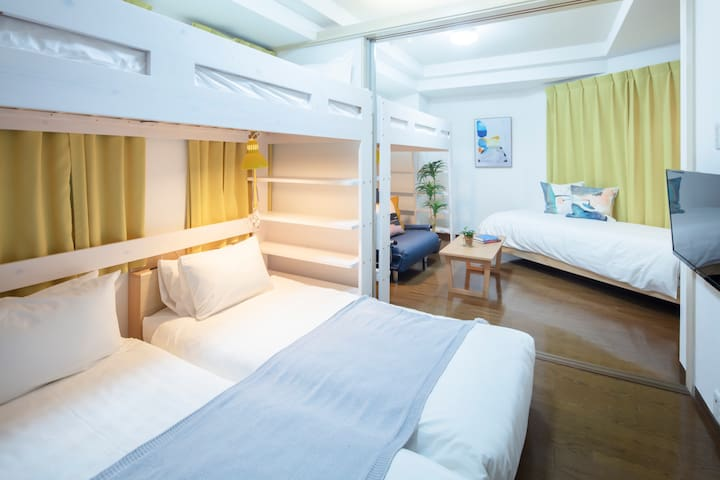 Umeda & Osaka Station! 7Beds for a group! A