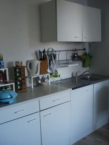 Small and cute studio - Fürth - Wohnung