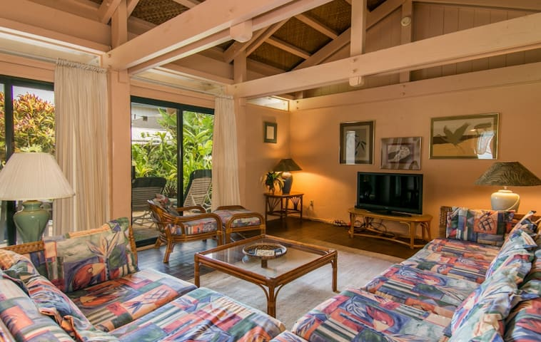 Poipu Beach Oceanside Suite - Koloa - Appartement