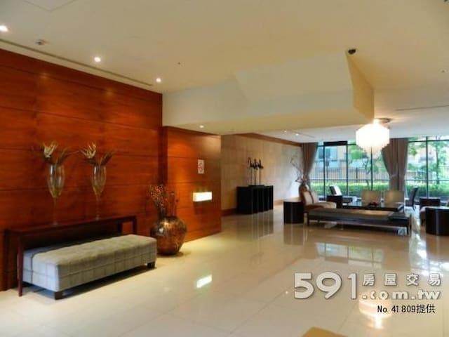 淡水竹圍捷運旁-精緻樓中樓新宅 - 淡水區 - Casa