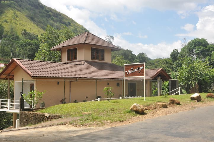 Villaniya Guest House - Nawalapitiya - Bed & Breakfast