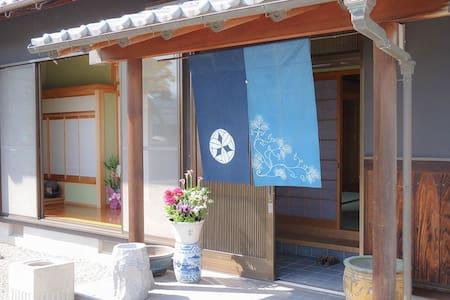 ★☆★New JR志度駅徒歩7分 家電・無料駐車場完備!海の近くの古民家