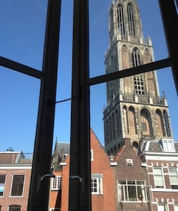 B&B, retro house and closest to the Dom! - Utrecht