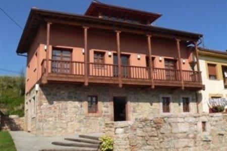 Casa de Aldea La Gantal - Peñerudes - Casa