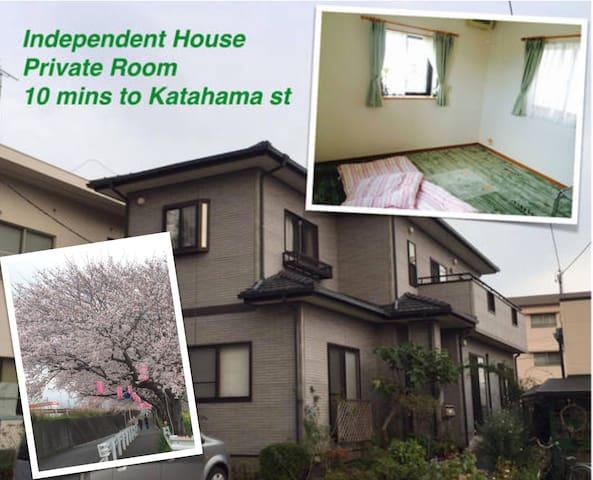 日本靜岡沼津民宿-緣來入此,なるほど-二階客室 - Numazu-shi - Huis