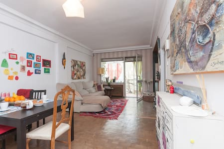 Nice room close to every where  - Madrid - Bed & Breakfast