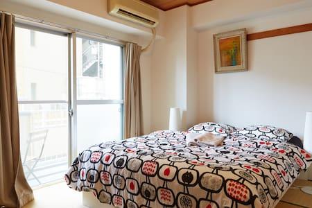 Cozy apartment in Shibuya - Meguro - Huoneisto