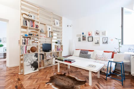 Charming Room in La Latina - Madrid