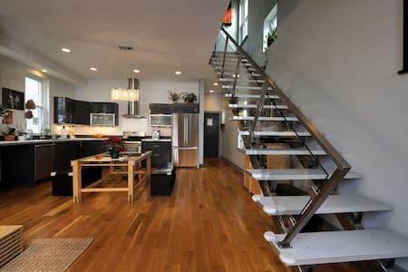 UNIQUE, MODERN EVANSTON BEAUTY - Evanston - Casa
