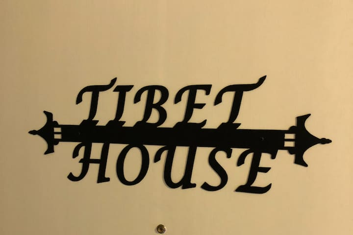 Tibet House, beautiful 4 room private apartment
