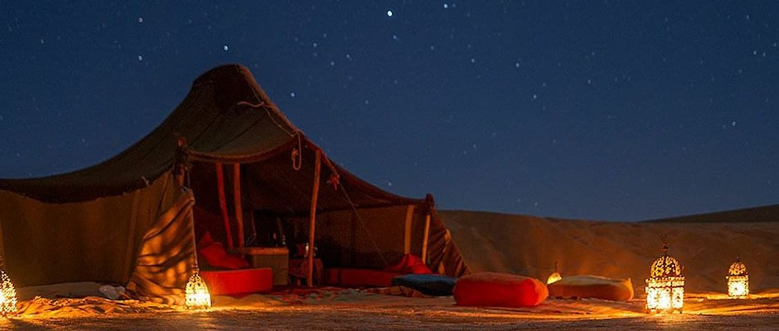 Nomad Berber Camp Under a Sea of Stars