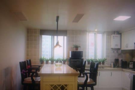 Nordic style room - Robladillo - Huoneisto