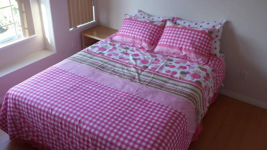 Comfortable en-suite bedroom #1