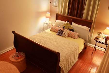 Comfy Room Near Bronx Zoo and NYBG! - Bronx - Ev