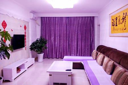 家城红旺家园三室精装空调海景房 - Yingkou Shi