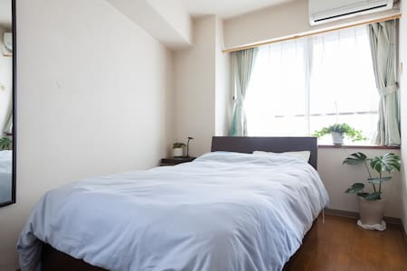★Lovely Apartment Central Location★2 min to Metro★ - 新宿 - 公寓
