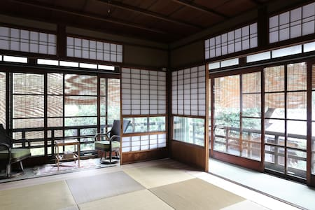 KYOTO B&B Traditional house Room桜 - Kyōto-shi