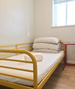 Cheapest single room in Metrotown - Burnaby