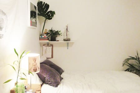 Bright and Cozy in Brooklyn - Brooklyn - Apartamento