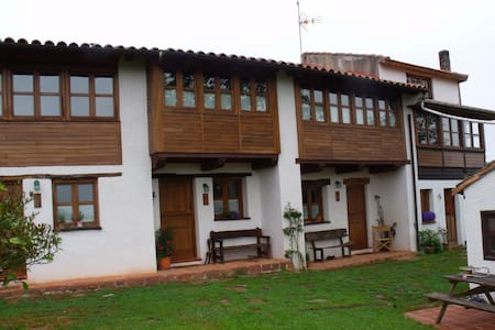 Apartamentos rurales en plena naturaleza Asturiana - Celada - Condominio