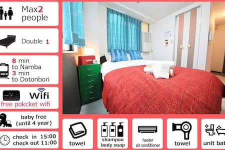 Special Discount Prise!!!★Dotonbori area★3F05 - Ōsaka-shi - Apartmen