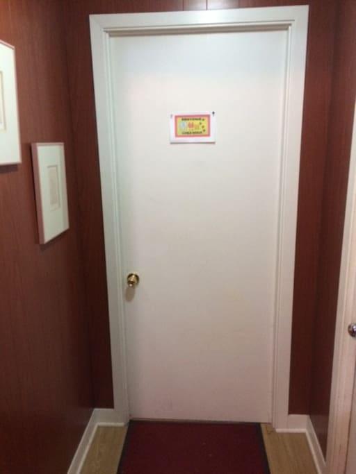 Entrada a la habitacion (Entré)