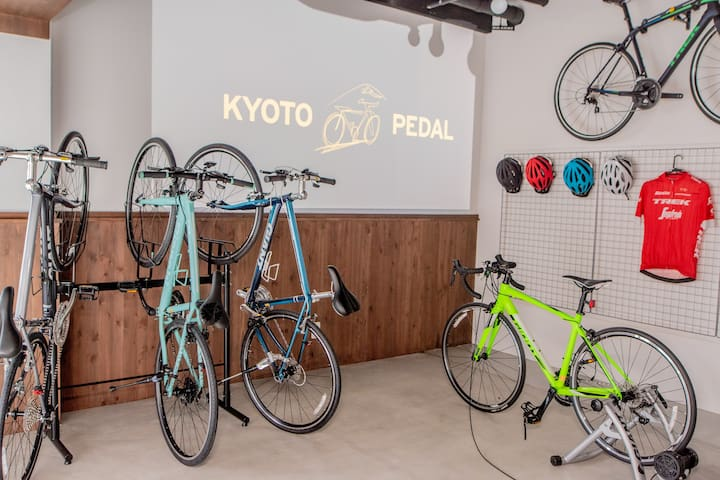KYOTO PEDAL -Triple 101-  ★Free Bike★彡