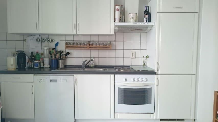 Zimmer in der Innenstadt - Leipzig - Appartement