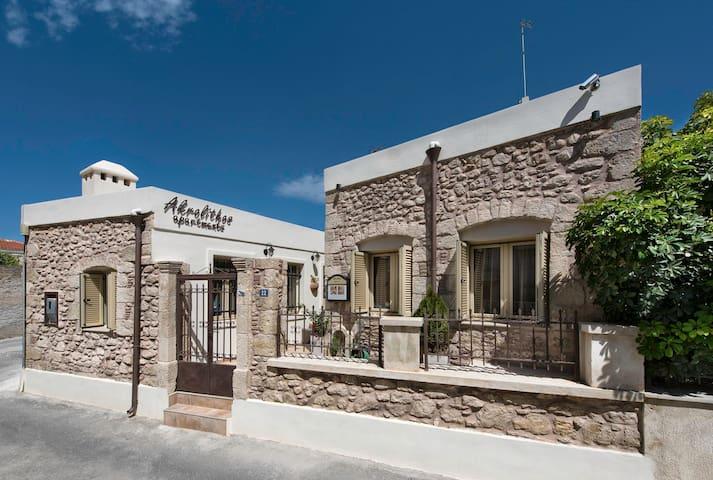 Akrolithos Apartments - Ierapetra