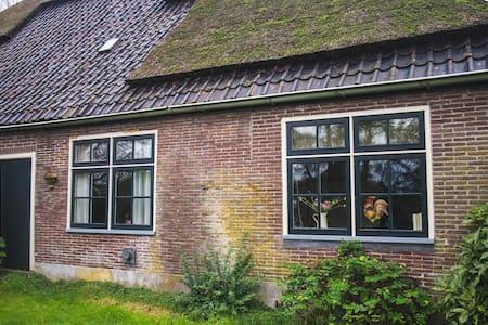 Ervaar het Hollandse platteland - Apartment
