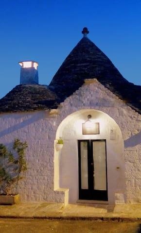 Trullo dell'Aia - Alberobello  - Alberobello - Σπίτι
