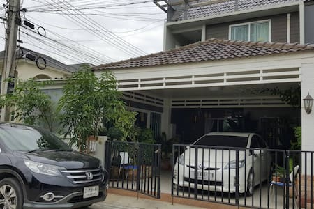 Located near Don muang airport - Byt