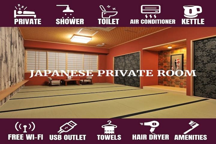 3#Easy Access to Namba! Near Tennoji Sta♪4ppl Room
